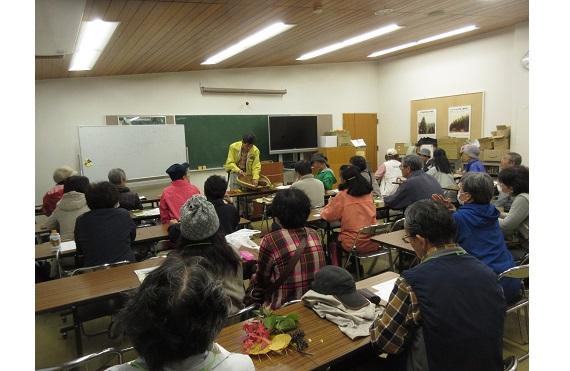 自然観察講座 「木の実と紅葉めぐり」