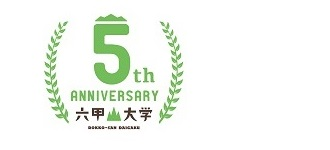 5周年ロゴ4