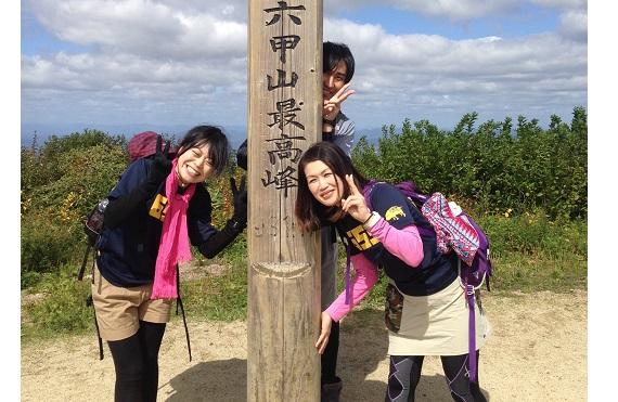 【写真】秋の六甲山ハイキング