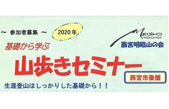 3604_001 2020.01
